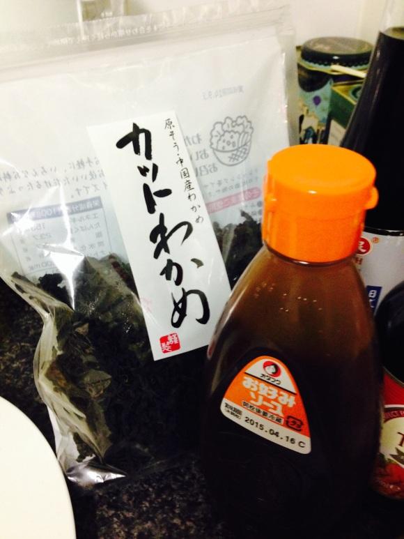 Otafuku Okonomi Sauce