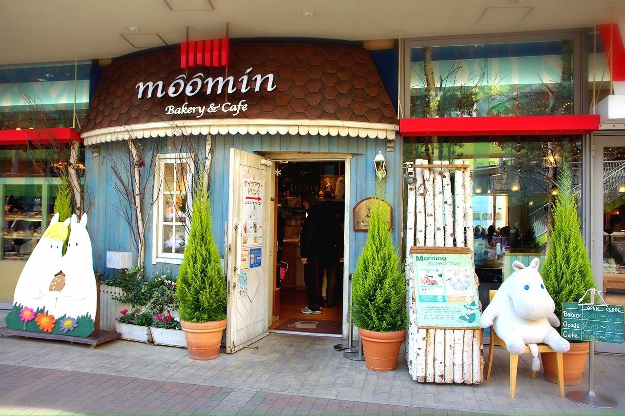 Moomin café & Bakery invites you into the Moomin Valley.