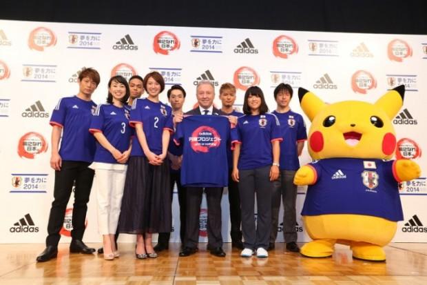 Pikachu is Japan's 2014 FIFA World-Cup Mascot