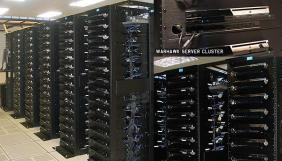 PS4 Supercomputer nihontastic