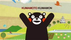 kumamon nihontastic.com